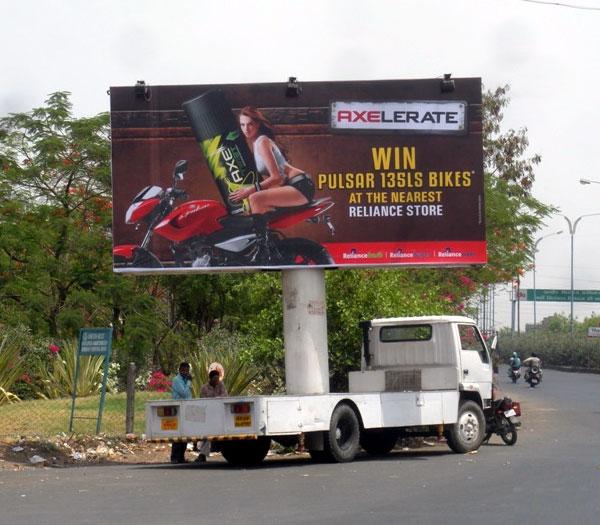 Unipole Hoarding Hoarding Unipole Dealers In Delhi